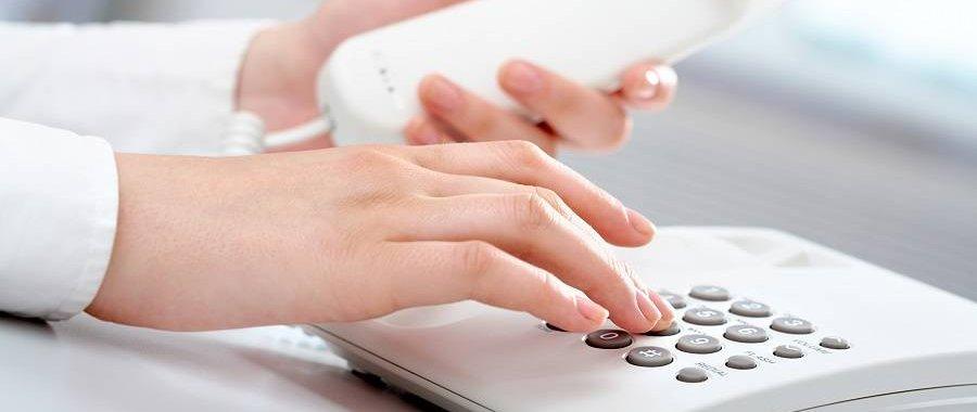 До скольки можно звонить коллекторам списание кредиторской задолженности образец