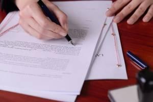 как написать жалобу на действия агентства