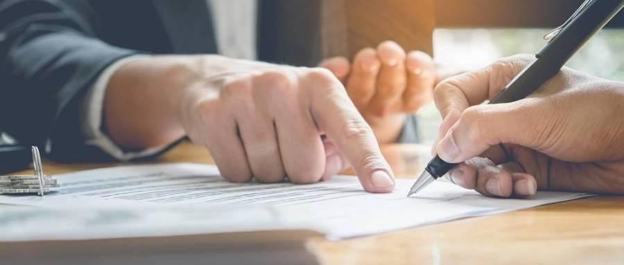 Написать заявление о возврате страховки по кредиту