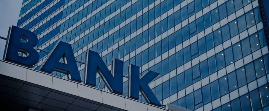 В какой суд подавать иск на банк о защите прав потребителей